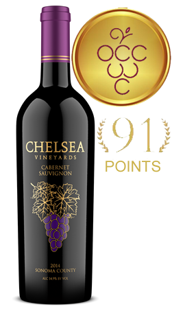 2014 Cab award winning wine
